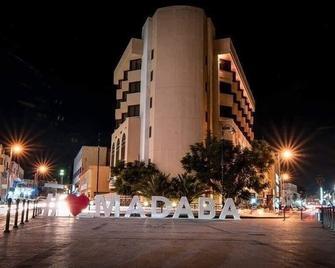 Madaba 1880 Hotel - Mādabā