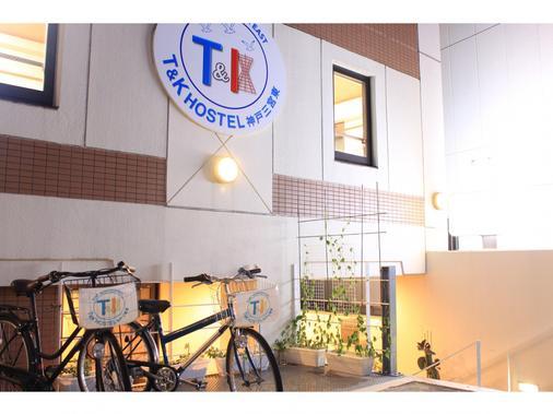 T&k Hostel Kobe Sannomiya East - Kobe - Building