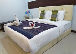 Baanthanthip Hotel - Khon Kaen - Bedroom