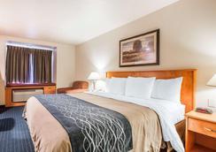 薩利納斯凱富套房酒店 - 薩利納斯 - 薩利納斯 - 臥室