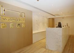 Inn Hotel Macau - Macau - Receptie
