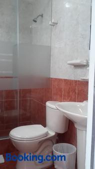 Ag 精品之家酒店 - 波哥大 - 波哥大 - 浴室