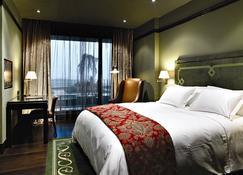 Castillo De Gorraiz Hotel Golf & Spa - Gorraiz - ห้องนอน