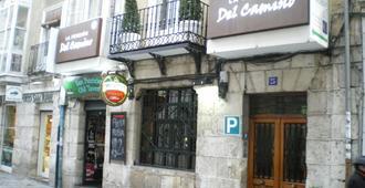 La Pensión Del Camino - Burgos - Building