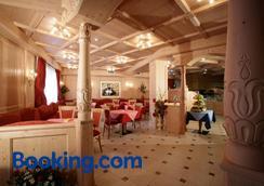 Hotel Garni La Roccia - Andalo - Restaurant