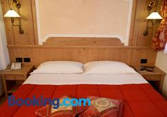 Hotel Garni La Roccia - Andalo - Bedroom
