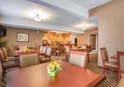 Comfort Inn & Suites - Airdrie - Εστιατόριο