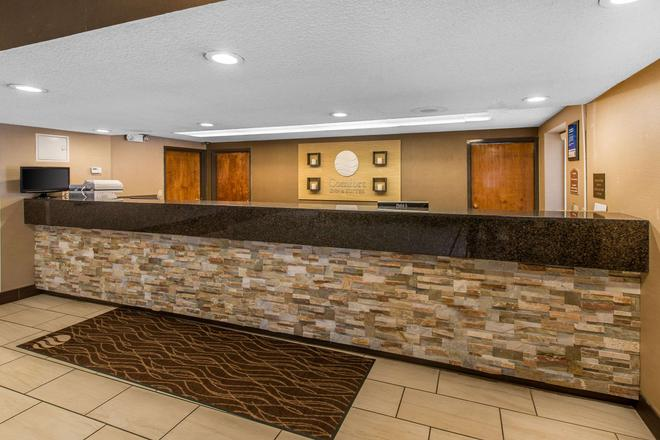 Comfort Inn and Suites Stapleton - Ντένβερ - Ρεσεψιόν