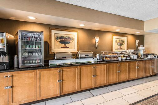 Comfort Inn and Suites Stapleton - Denver - Buffet