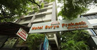 Hotel Surya Prakash - Mumbai - Building