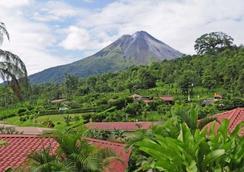 Arenal Volcano Inn - La Fortuna - Cảnh ngoài trời