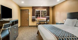 Americas Best Value Inn - Ukiah - Ukiah - Κρεβατοκάμαρα