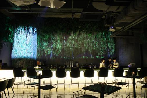Maison Glad Jeju - Jeju City - Bar