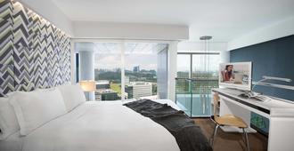 Citadines Fusionopolis Singapore - Singapore - Makuuhuone