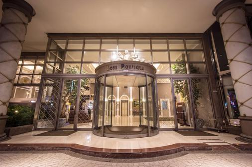 Lees Boutique Hotel - Kaohsiung - Building