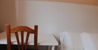 H Metropolitan Atocha - Madrid - Room amenity