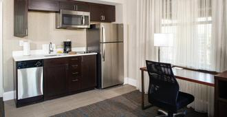 Residence Inn by Marriott Atlanta Midtown/Georgia Tech - Atlanta - Keittiö
