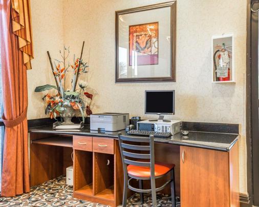 拉斯維加斯內利斯凱富套房酒店 - 拉斯維加斯 - 拉斯維加斯 - 商務中心