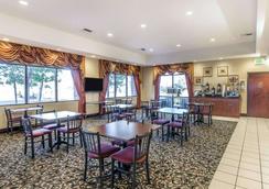 Comfort Inn & Suites Las Vegas - Nellis - Las Vegas - Ravintola