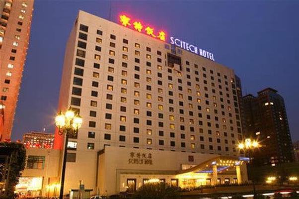 Beijing Scitech Hotel - Bắc Kinh - Toà nhà