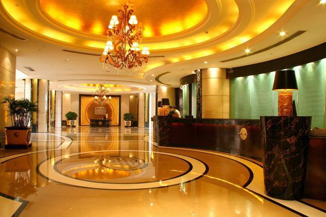Beijing Scitech Hotel - Bắc Kinh - Lễ tân