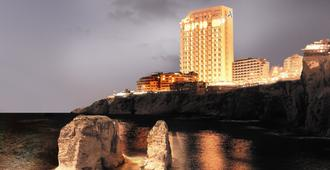 Raouche Arjaan by Rotana - Beirut