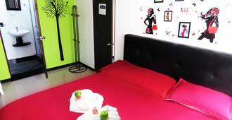 Hotel Bogota House - בוגוטה - חדר שינה