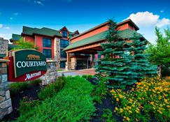 Courtyard by Marriott Lake Placid - Lake Placid - Building