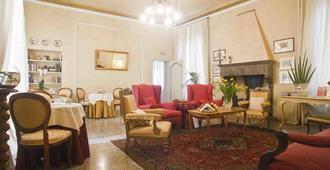 Relais San Lorenzo - Lucques - Salon