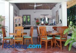 Papaya Guesthouse - North Kuta - Restaurant