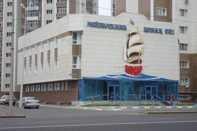 Korsar Hotel - Nur-Sultan - Building