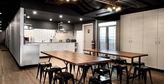 The Pod Sydney - Sydney - Kitchen