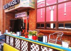 Jeju Masil Guesthouse-Hostel - Ciudad de Jeju