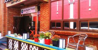 Jeju Masil Guesthouse-Hostel - Jeju City