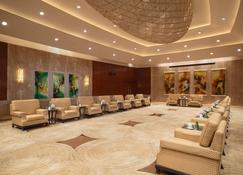 Renaissance Tianjin Teda Convention Centre Hotel - Binhai - Lounge