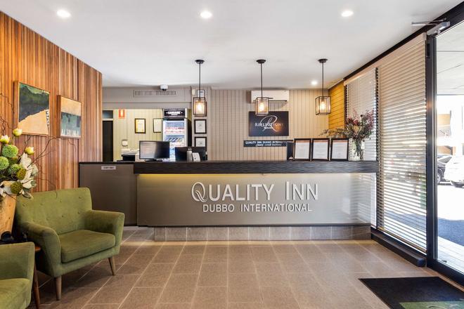 達博國際品質酒店 - 多寶 - 多寶 - 櫃檯