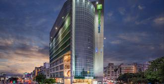 Holiday Inn Express Taichung Park - Taichung - Κτίριο