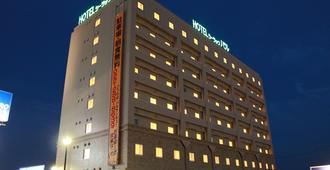 โรงแรมซีลัค พาล เซ็นได - เซนได