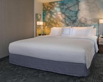 Courtyard by Marriott Sioux City Downtown/Convention Center - Sioux City - Bedroom