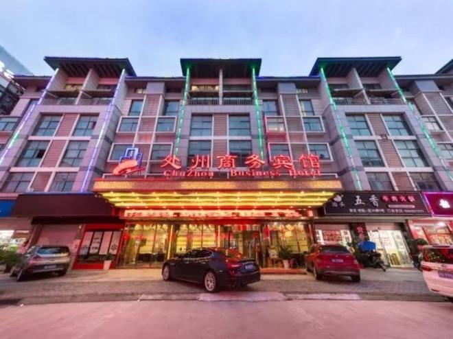 Yiwu Chuzhou Hotel - Yiwu - Edificio