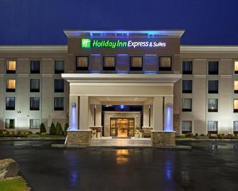 Holiday Inn Express & Suites Malone - Malone - Edificio