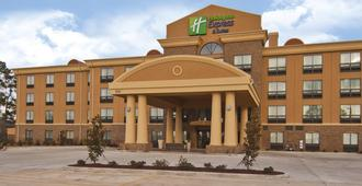 Holiday Inn Express & Suites Jackson/Pearl Intl Airport - Pearl