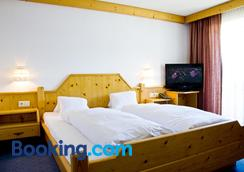 Hotel Alpenfriede - Jerzens - Bedroom