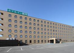 Hotel Inn Tsuruoka - Tsuruoka - Rakennus