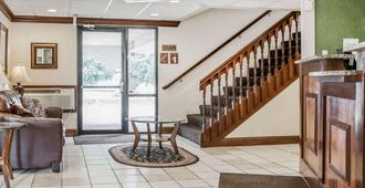 索思品質酒店 - 印第安那波里 - 印第安納波利斯 - 大廳