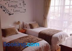 Casa Mariposa Guesthouse - Adults Only - Guía de Isora - Camera da letto