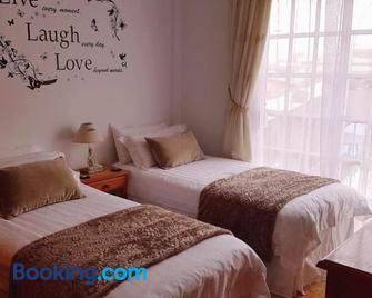 Casa Mariposa Guesthouse - Adults Only - Guía de Isora - Bedroom