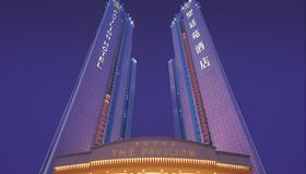 The Pavilion Hotel - Thẩm Quyến - Toà nhà