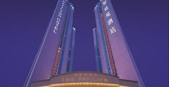 The Pavilion Hotel - Shenzhen - Building