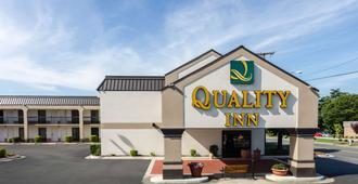 Quality Inn Lynchburg near University - לינצ'בורג